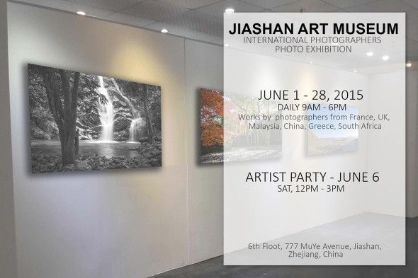 Jiashan Art Museum Photography Exhibition