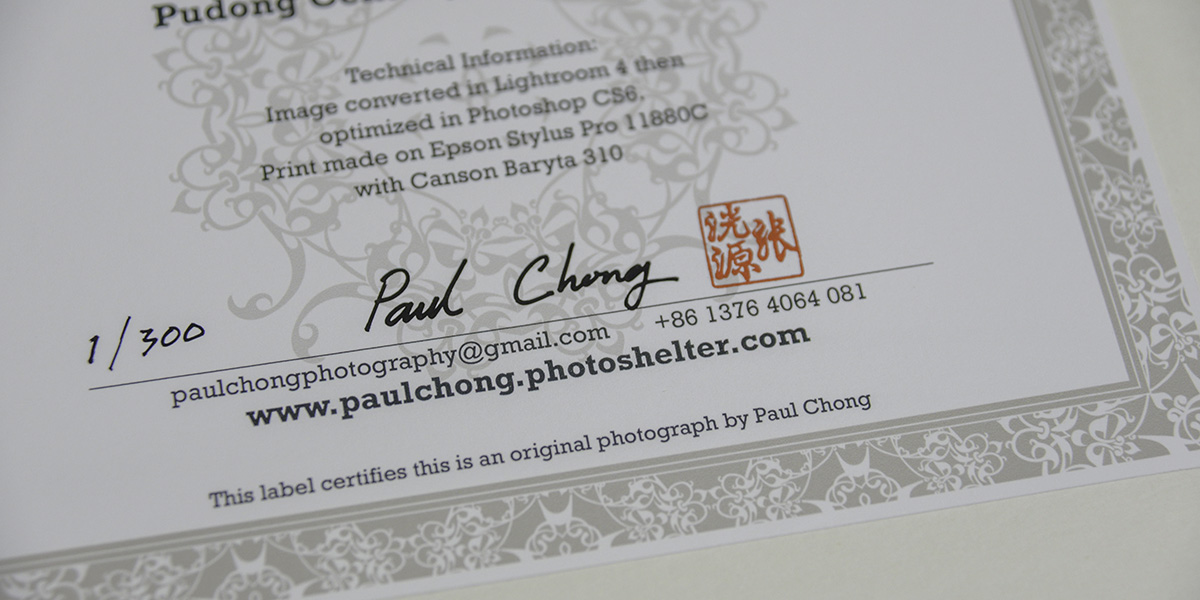 Personal style paul chong photography fineart photograph certificate of authenticity yadclub Images