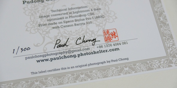 Fineart Photograph Certificate of Authenticity