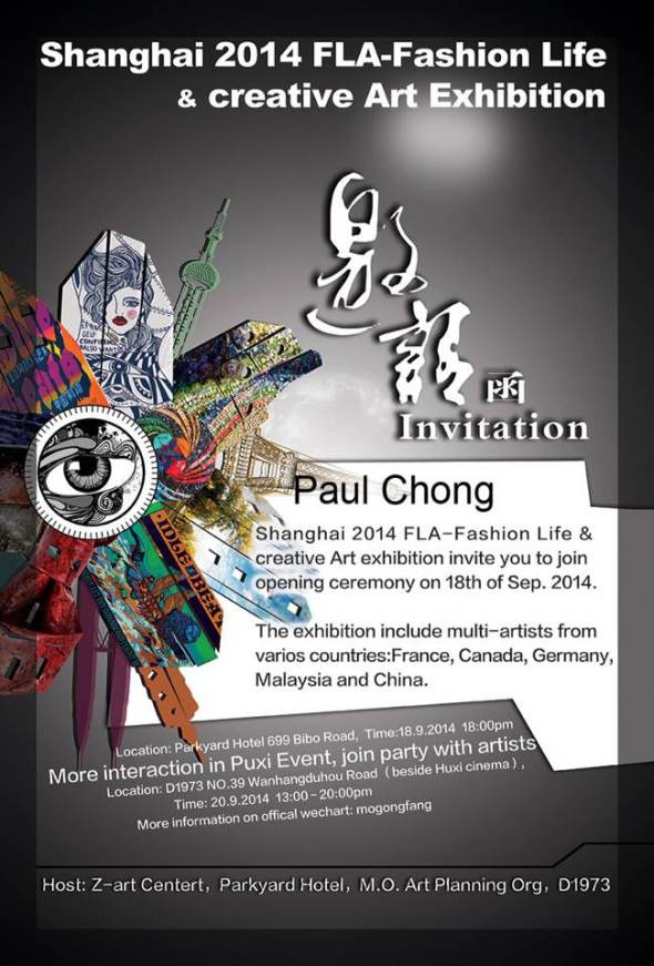 Shanghai FLA Art Exhibition, Pudong Parkyard Hotel, September 15 - October 15, 2014